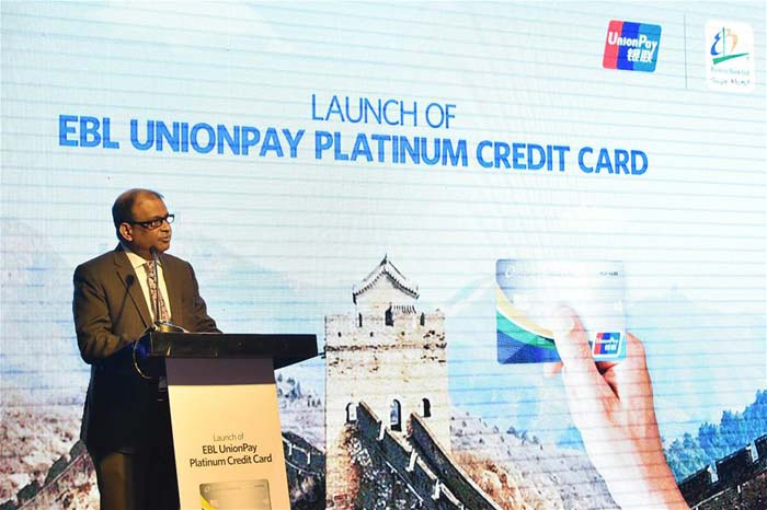 Eastern Bank Ltd has launched UnionPay Credit Card in Bangladesh at a ceremony held in Dhaka recently.