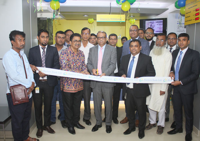 EBL opens first Banking Booth at Kanchpur