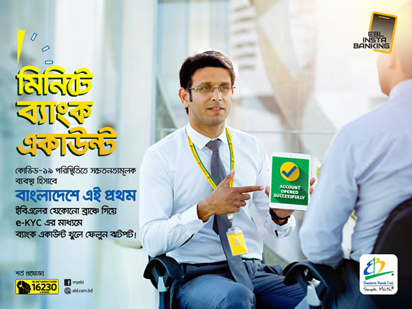 "Eastern Bank launches ""EBL INSTA Account"" - first e-KYC Account in Bangladesh"