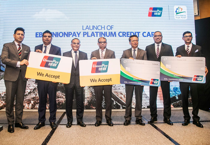 Eastern Bank introduces UnionPay Credit Card in Bangladesh