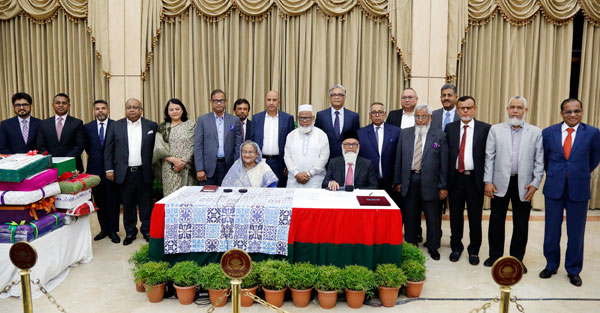 EBL donates blanket to Prime Minister's Relief and Welfare Fund