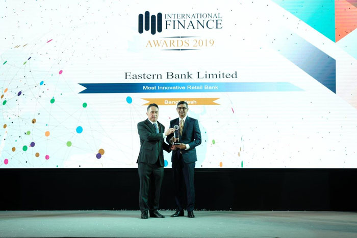EBL wins the Most Innovative Retail Bank in Bangladesh