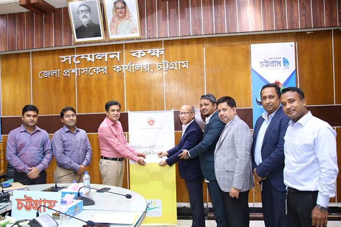 EBL donates BDT 15 lac to establish school in Fatikchari