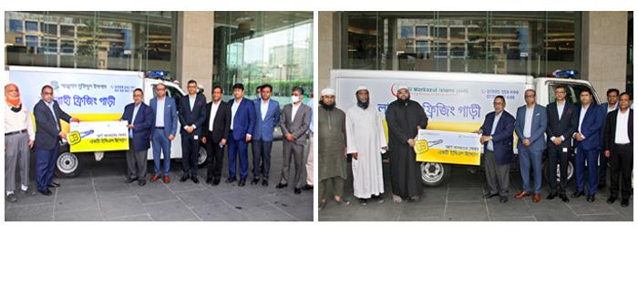 EBL donates freezer vans to Al-Markazul Islami and Anjuman Mufidul Islam